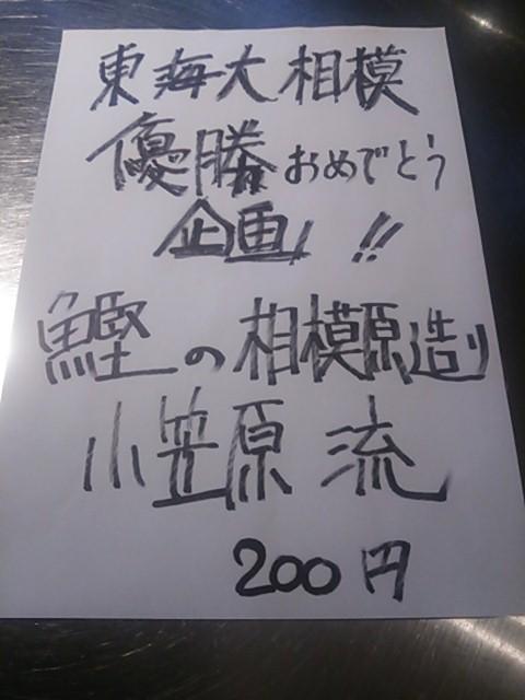 神奈川県のお店ですから