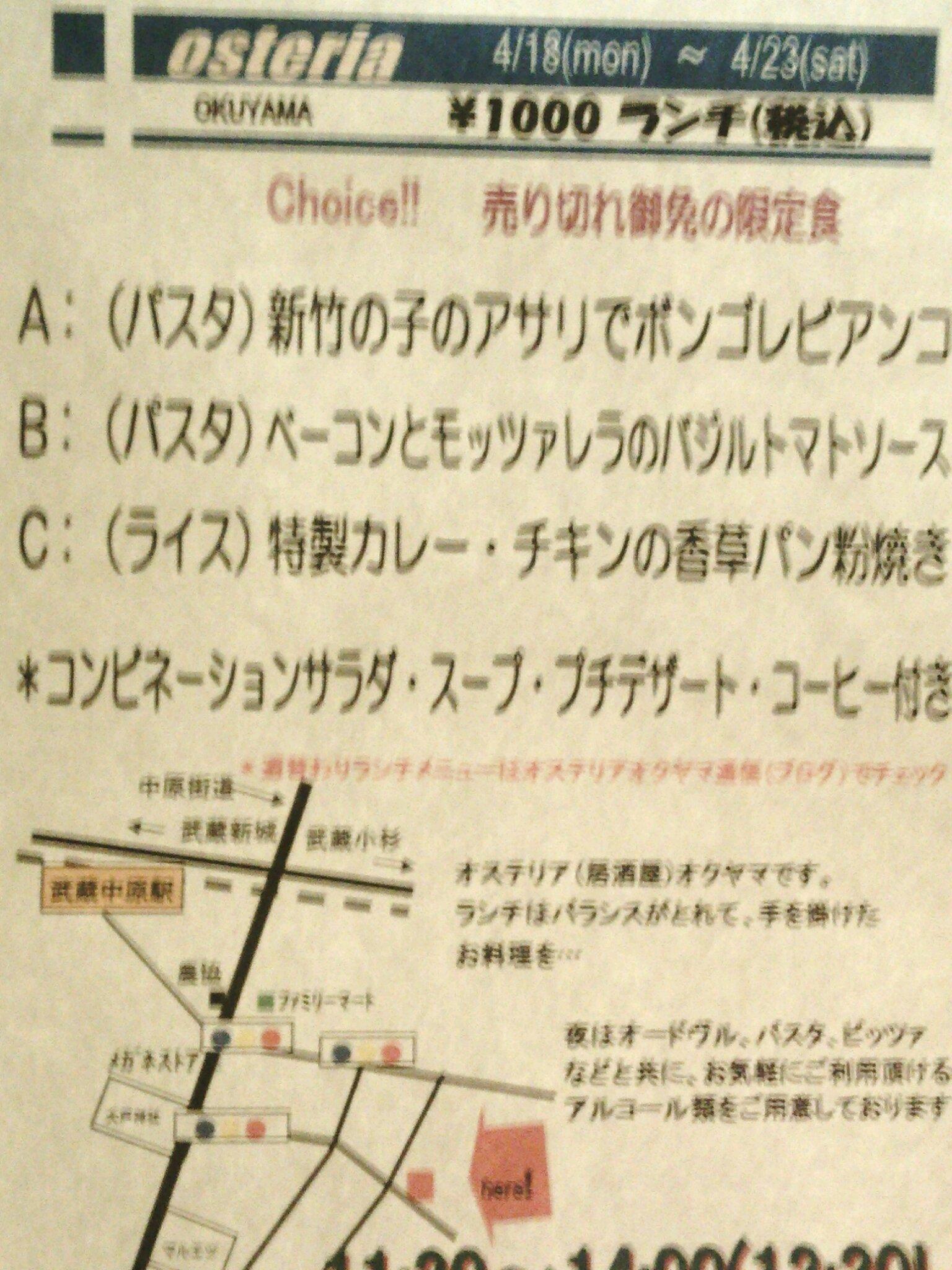 4/18(月)〜4/23(土)